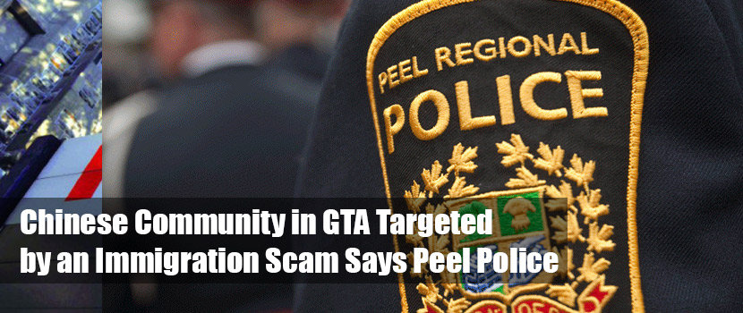 toronto-fraud-news